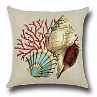 Подушка декоративная для дивана Ракушка 45 х 45 см