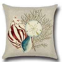 Подушка декоративная для дивана Морская ракушка 45 х 45 см