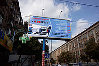 d23954e8c2c94 Курьерская доставка Россия в Украине. Сравнить цены, купить ...