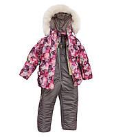 """Детский зимний костюм для девочек """"Снежинка"""", куртка+полукомбинезон"""