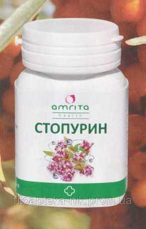 Стопурин 60табл