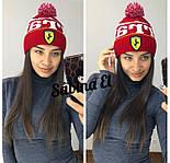 Женская вязаная шапка с помпоном (5 цветов), фото 5
