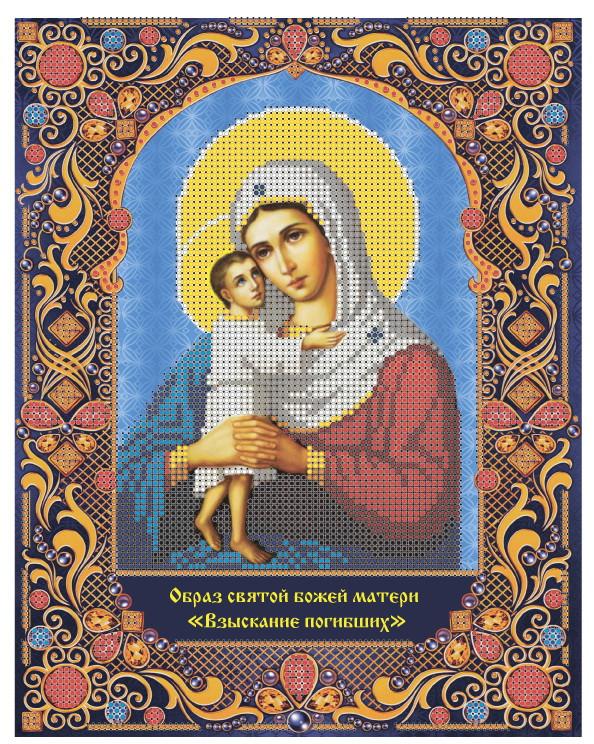 """Ікона Божої Матері """"Стягнення Загиблих"""""""