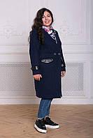 Donna-M Пальто без воротника ГРЕЙС темно-синее , фото 1