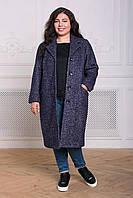 Donna-M Прямое пальто из букле МИРИАМ серо-голубое , фото 1