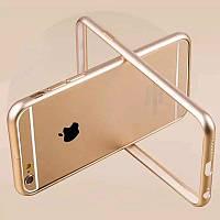 Бампер для IPhone 6plus/6s+ алюминиевый противоударный золотой