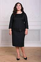 Donna-M Комбинированный костюм из крепа КЕЙСИ черный , фото 1