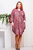 Donna-M Платье - тюльпан из жаккарда ПАРИ розовое