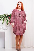 Donna-M Платье - тюльпан из жаккарда ПАРИ розовое , фото 1
