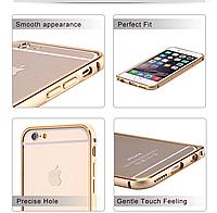 Бампер для Iphone 6, 6S Металлический Gold