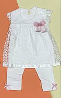 Блуза и бриджи для девочки.1-1,5 года