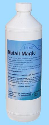 Средство для снижения уровня металлов в воде Metall Magic 1 л