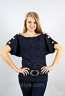 Стильный женский вязанный джемпер с люрексовой нитью,размер 44 46