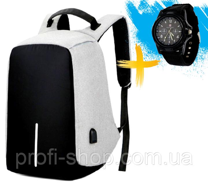 Рюкзак-антивор с USB портом Bobby Backpack Серый. Gray