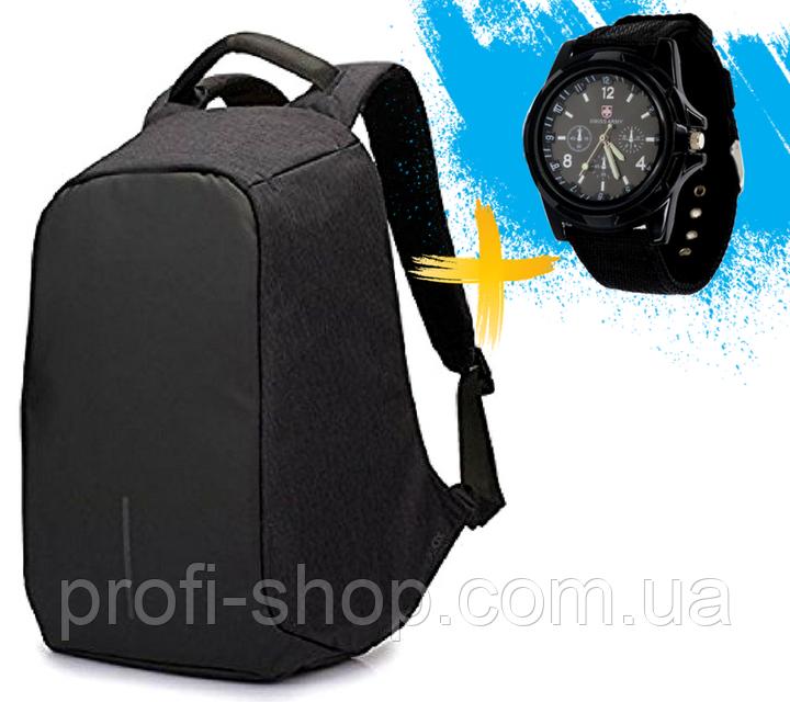 Рюкзак-антивор с USB портом Bobby Backpack Черный, Black.
