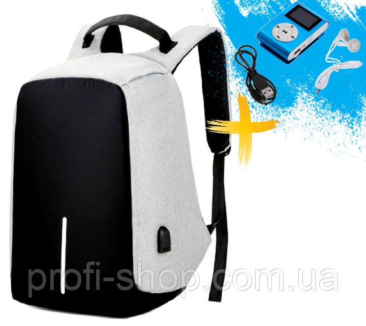 Городской рюкзак антивор Bobby Backpack от XD Design Серый. Gray