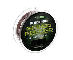 Леска Carp Pro Blackpool Method Feeder Carp 150м 0.28мм