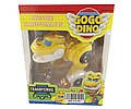 Игрушка трансформер Gogo Dino