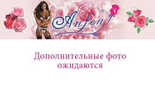 Комплект эротического белья, фото 3