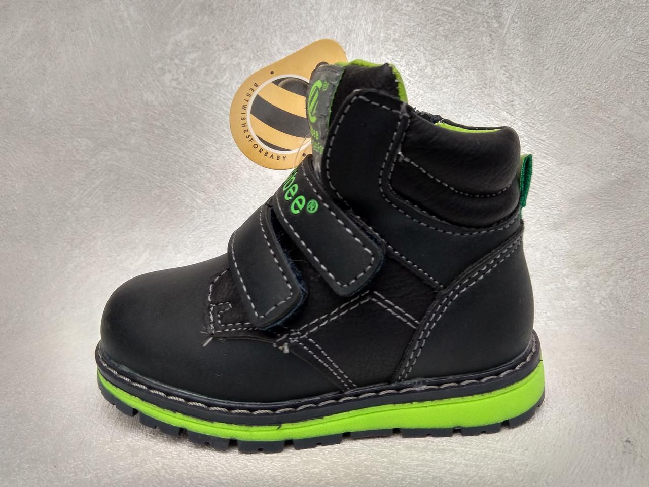 46cc572a57db22 Зимние ботинки для мальчиков Clibee оптом (р.20-25): продажа, цена в ...