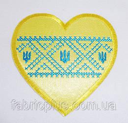 Аппликация (термо) сердце 7*7 см