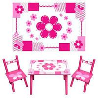 Детский столик со стульчиками М 0730W