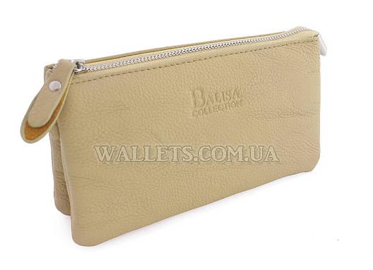 Женский кошелек BALISA кремовый на молнии
