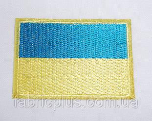 Аппликация (термо) флаг  украины