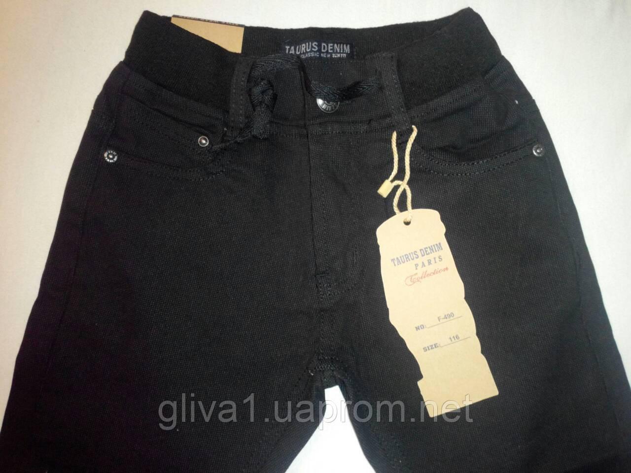 261cd3c187c4 Котоновые брюки структурная ткань деми Taurus Венгрия: продажа, цена ...