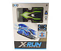 Машинка антигравитационная на пульте управления X-Run
