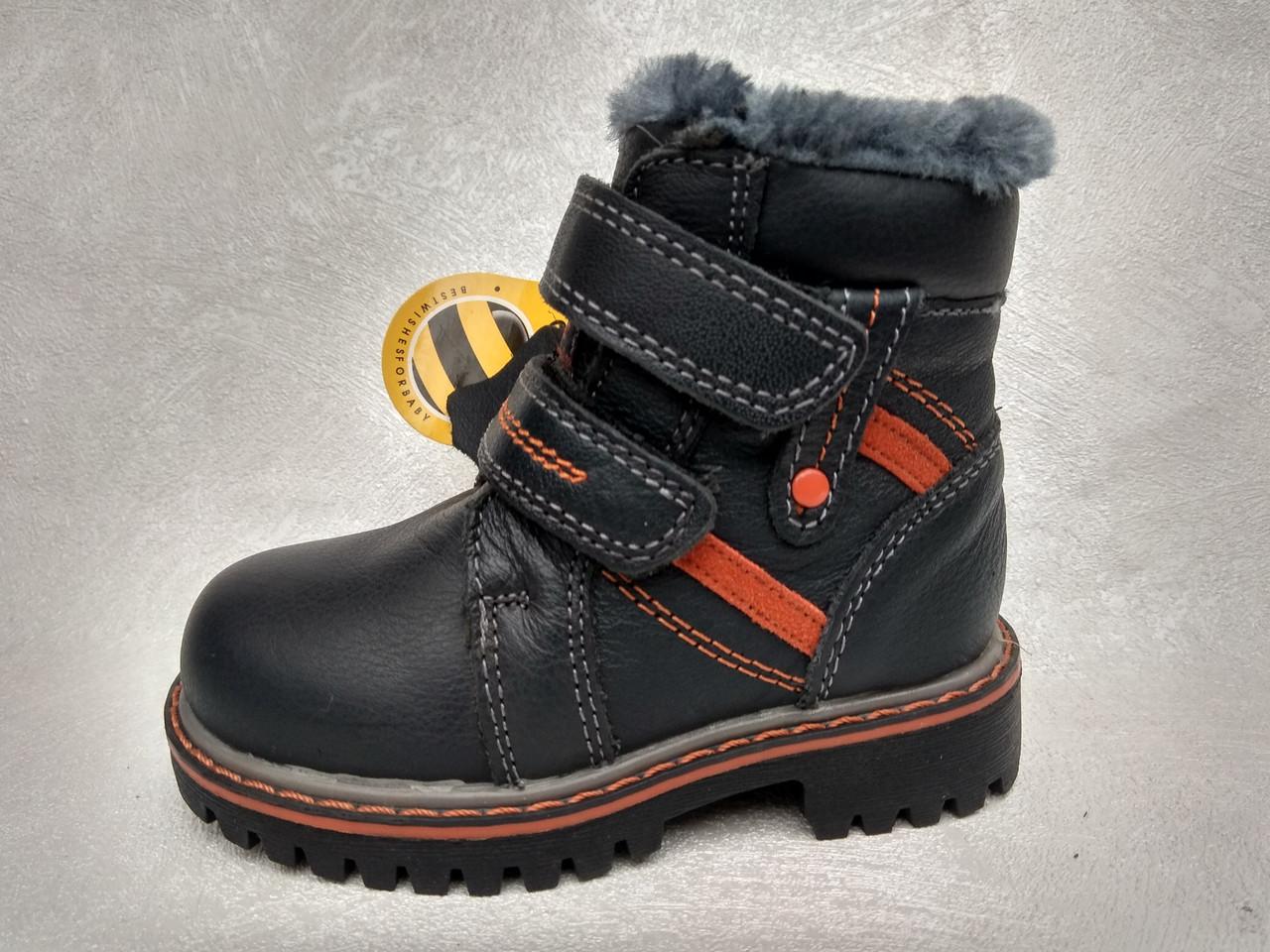 Зимние ботинки для мальчиков Clibee (р.21-26) - Оптовый интернет- d56d271100b84