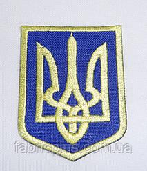 Аппликация (термо) герб  Украины