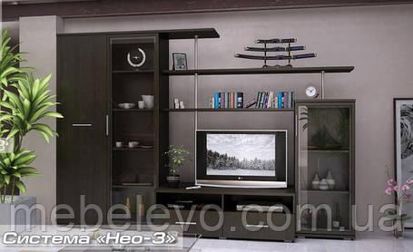 Гостиная  Нео 3 1820х2700х588мм венге темный   Мебель-Сервис, фото 2
