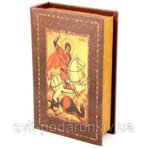 Шкатулка в виде книги Георгий Победоносец - фото