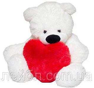 Большой плюшевый белый медведь Бублик с сердцем, 180 метра