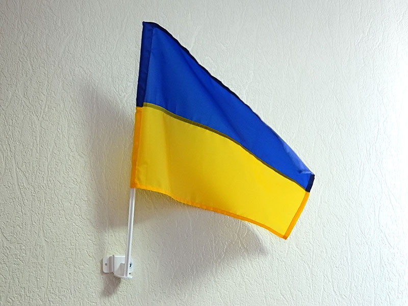 Флаг с флагштоком (настенный, автомобильный)