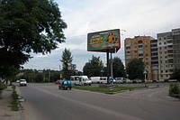 Билборды на пр. Мира и др. улицах Житомира