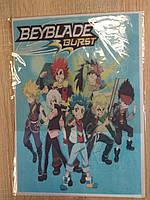 "Вафельная картинка на торт ""Бейблейд / beyblade"" А4- Бейблейд, Картинка А4 прямоугольник, 1"
