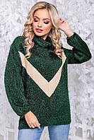 Donna-M свитер 2843