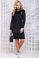 Donna-M платье 2834