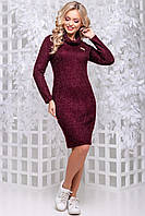 Donna-M платье 2819