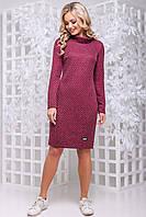 Donna-M платье 2817