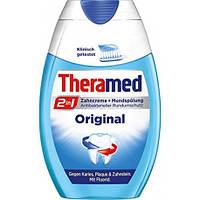 Зубная паста Theramed Original (75 мл.)