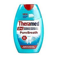 Зубная паста Theramed Pure Breath (75 мл.)