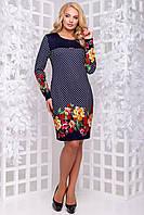 Donna-M платье 2865