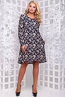 Donna-M платье 2863