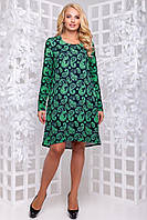 Donna-M платье 2862