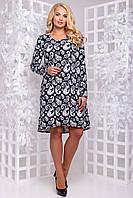 Donna-M платье 2854