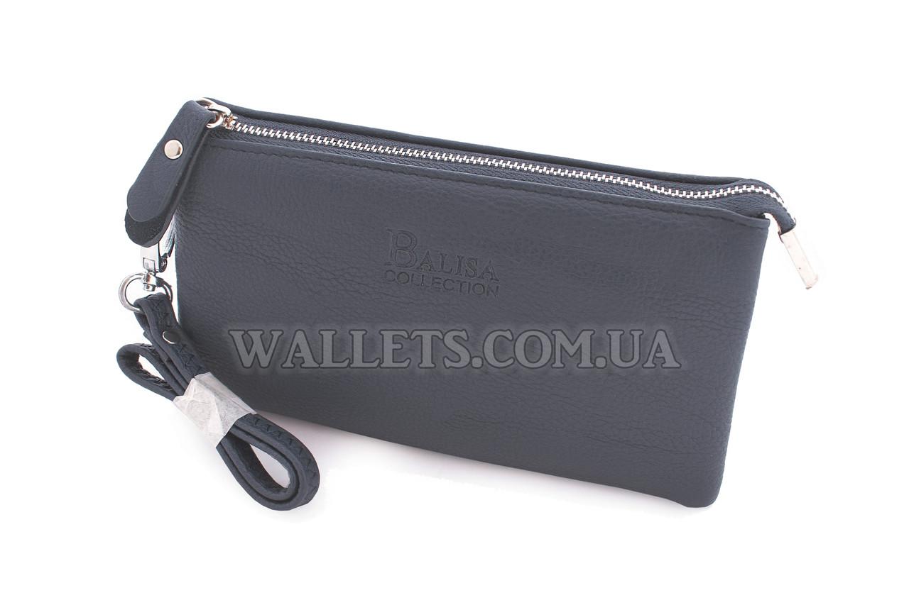 Жіночий гаманець BALISA темно-синя на блискавці