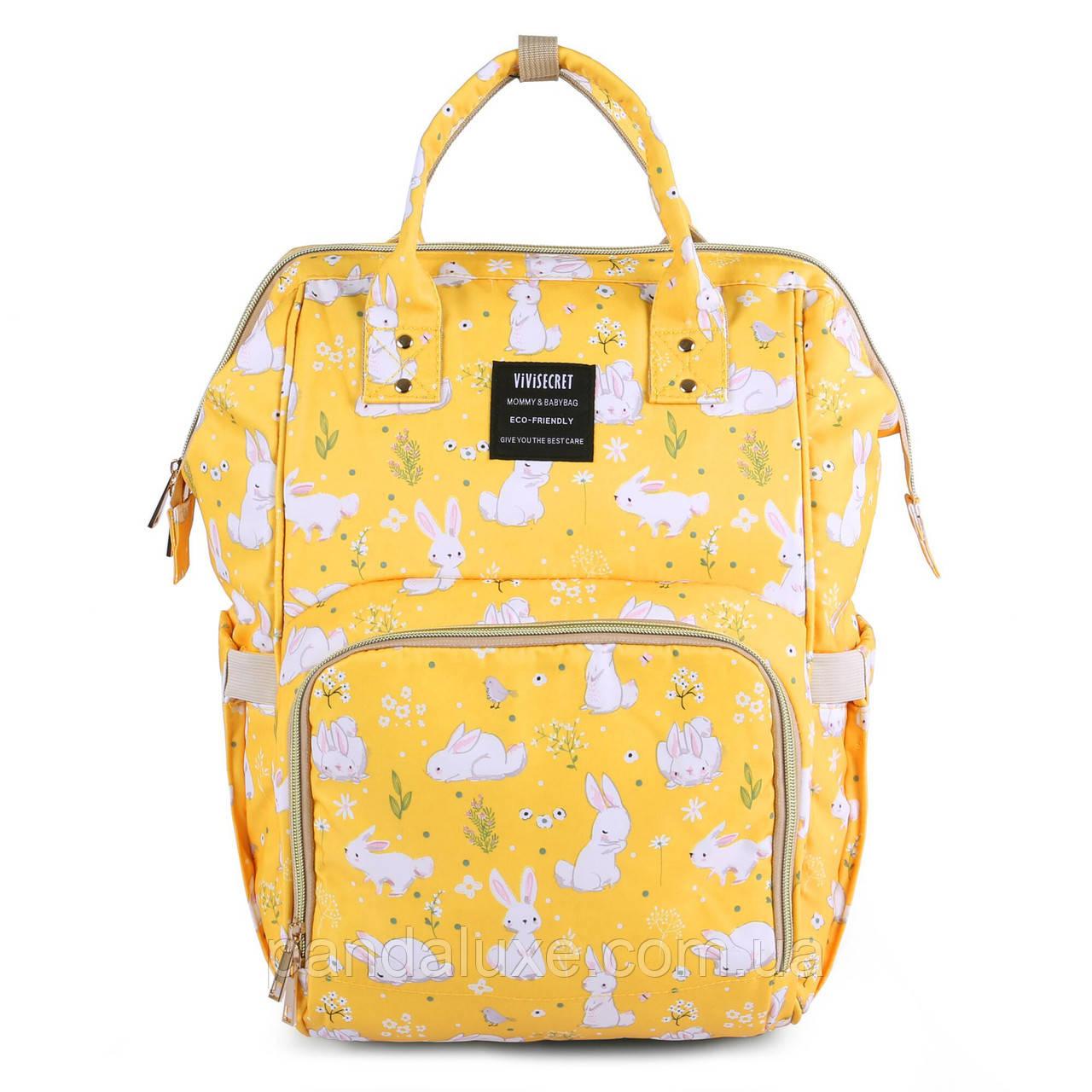 Женский желтый рюкзак сумка Зайки ViViSECRET